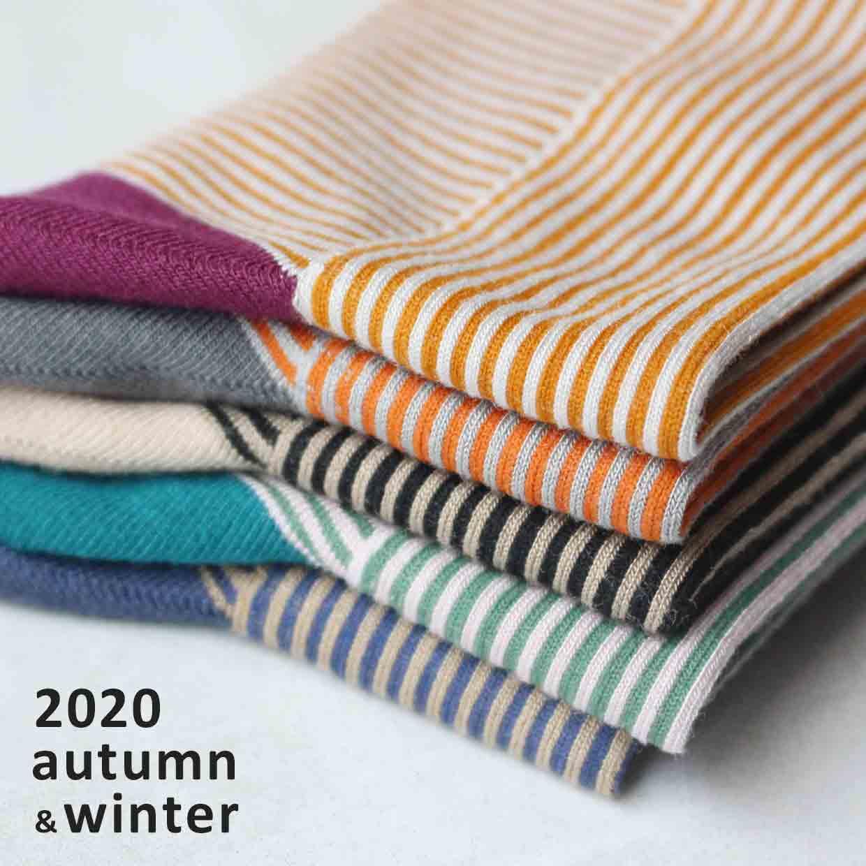 2020秋冬新商品