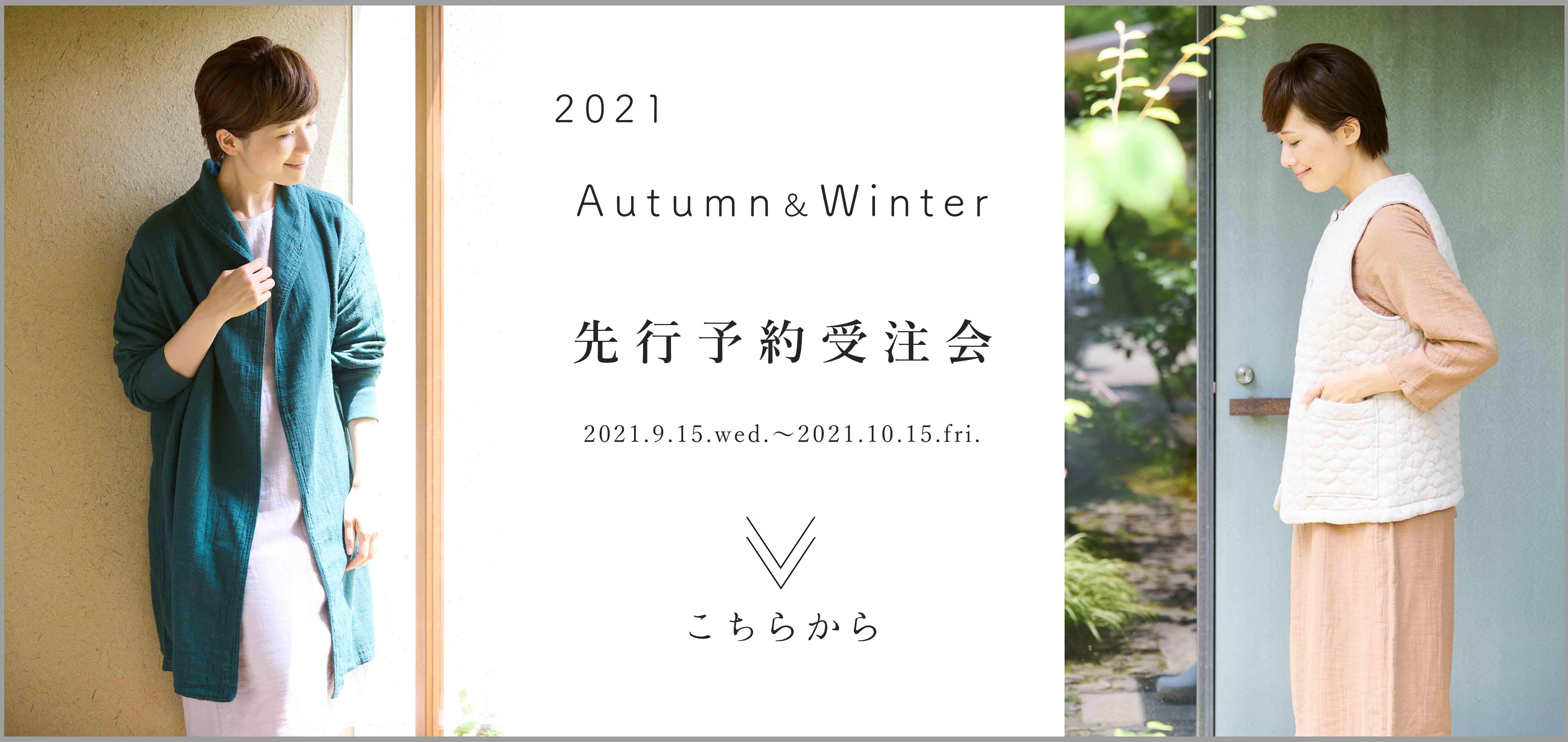 top_slide_21awyoyaku.jpg