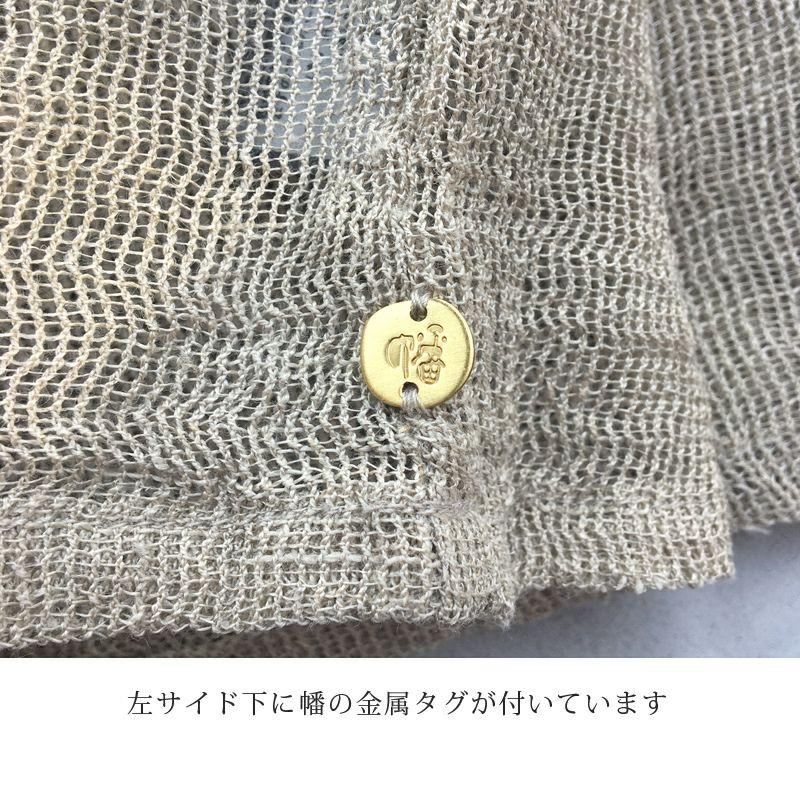 からみ織羽織りサイドに金属のタグがついています