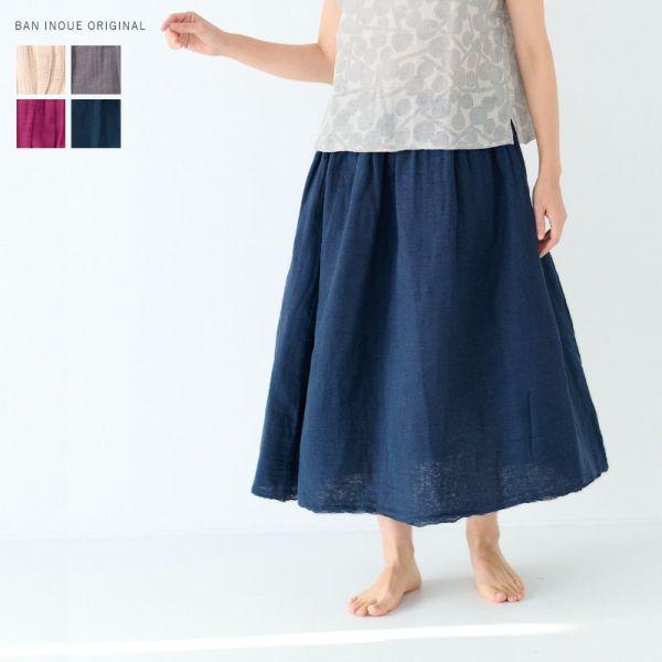 かやスカート