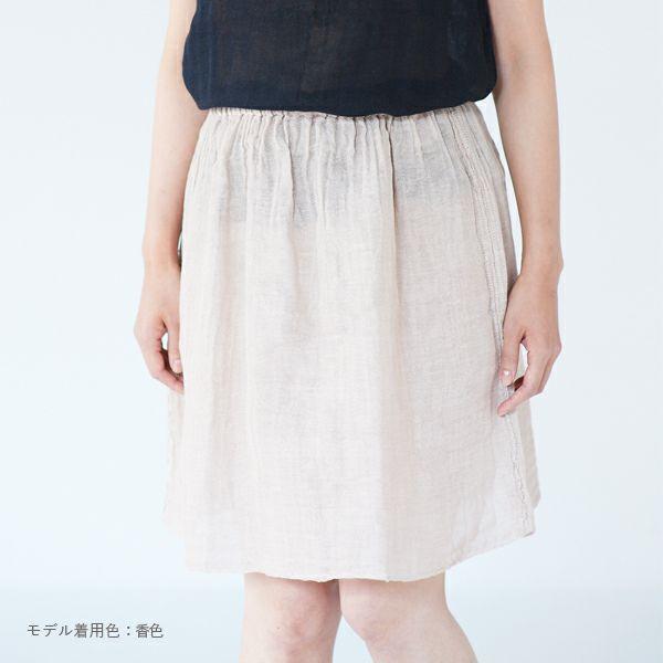 かやペチコートスカート
