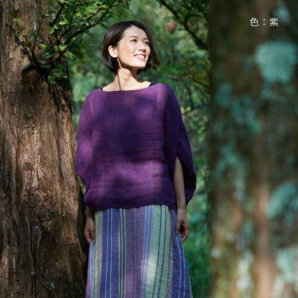 かやスモックワイド紫