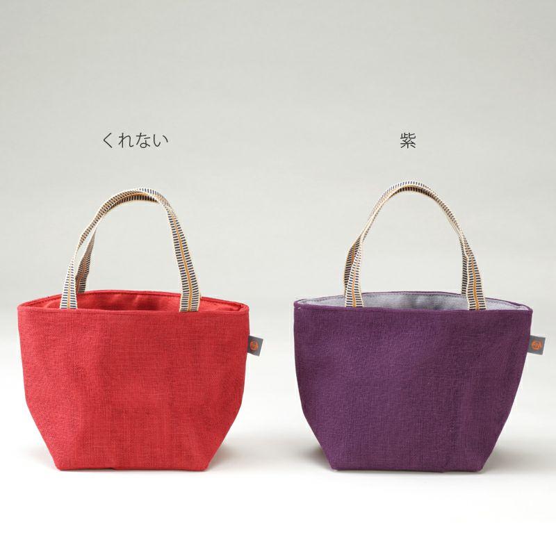 ランチバッグ小 くれない、紫