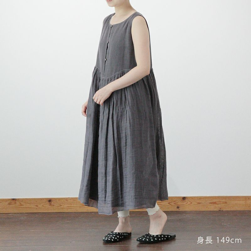 かやスリーブレスドレス149cmスタッフ着用
