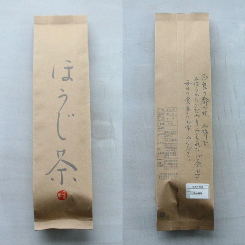 有機製法の国産ほうじ茶