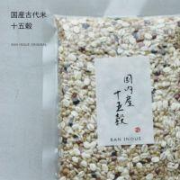 国産古代米 十五穀