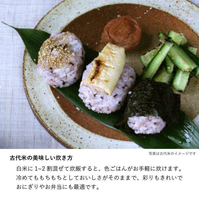 古代米のおいしい炊き方