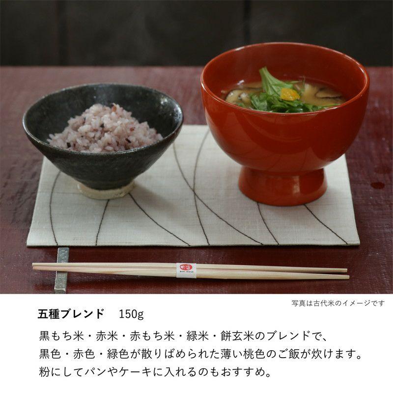 黒もち米、赤米、赤もち米、緑米、餅玄米のブレンド