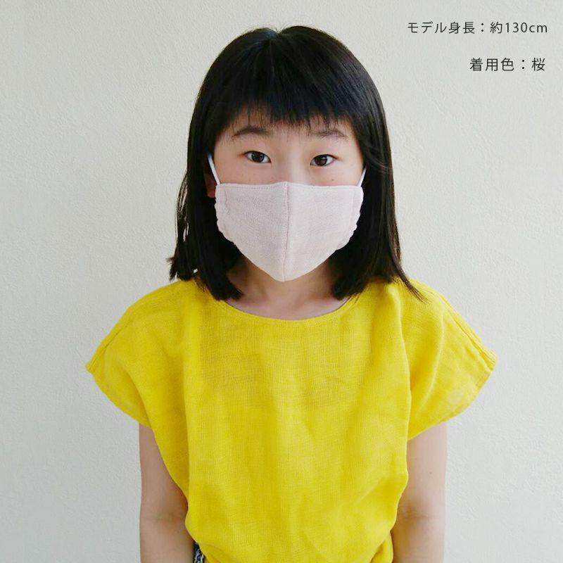 かやこどもマスク着用イメージ
